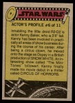 1977 Topps Star Wars #91   Solo and Chewie prepare to leave Luke Back Thumbnail