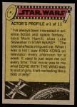 1977 Topps Star Wars #92   Advance of the Tusken Raider Back Thumbnail