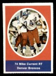 1972 Sunoco Stamps  Mike Current  Front Thumbnail