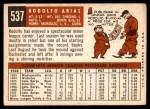 1959 Topps #537  Rodolfo Arias  Back Thumbnail