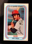 1976 Kellogg's #10  Jim Rice  Front Thumbnail
