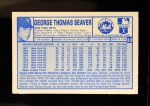 1976 Kellogg's #32  Tom Seaver  Back Thumbnail