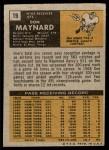 1971 Topps #19  Don Maynard  Back Thumbnail