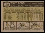 1961 Topps #334  Walt Bond  Back Thumbnail