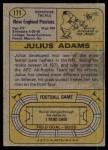 1974 Topps #171  Julius Adams  Back Thumbnail