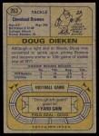 1974 Topps #263  Doug Dieken  Back Thumbnail