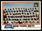 1981 Topps #681   Mets Team Checklist Front Thumbnail