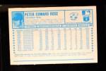 1974 Kellogg's #38  Pete Rose  Back Thumbnail
