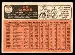 1966 Topps #292  Jim Coker  Back Thumbnail