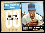 1968 Topps #380   -  Ken Holtzman All-Star Front Thumbnail