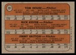 1972 Topps #351   -  Tom House / Jimmy Britton / Rick Kester Braves Rookies   Back Thumbnail