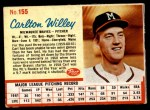 1962 Post Cereal #155  Carlton Willey   Front Thumbnail