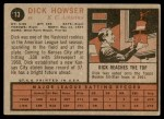 1962 Topps #13  Dick Howser  Back Thumbnail