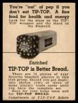 1947 Tip Top Bread  Pat Mullin  Back Thumbnail