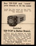 1947 Tip Top Bread  Frank Overmire  Back Thumbnail