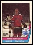 1977 O-Pee-Chee WHA #52  Norm Ferguson  Front Thumbnail