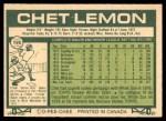 1977 O-Pee-Chee #195  Chet Lemon  Back Thumbnail