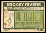1977 O-Pee-Chee #69  Mickey Rivers  Back Thumbnail