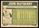 1977 O-Pee-Chee #16  John Mayberry  Back Thumbnail