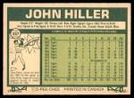 1977 O-Pee-Chee #257  John Hiller  Back Thumbnail