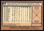 1978 O-Pee-Chee #86  Paul Dade  Back Thumbnail