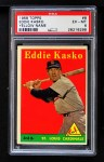 1958 Topps #8 YN Eddie Kasko  Front Thumbnail