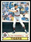 1979 O-Pee-Chee #184  Alan Trammell  Front Thumbnail