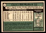 1979 O-Pee-Chee #96  Bill Madlock  Back Thumbnail