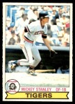 1979 O-Pee-Chee #368  Mickey Stanley  Front Thumbnail