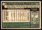 1979 O-Pee-Chee #347  Doc Medich  Back Thumbnail