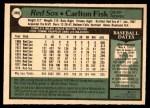 1979 O-Pee-Chee #360  Carlton Fisk  Back Thumbnail