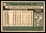 1979 O-Pee-Chee #185  Amos Otis  Back Thumbnail