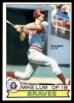 1979 O-Pee-Chee #286  Mike Lum   Front Thumbnail