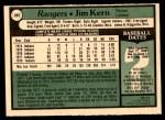 1979 O-Pee-Chee #297 TR Jim Kern   Back Thumbnail