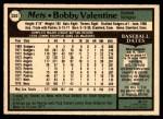 1979 O-Pee-Chee #222  Bobby Valentine  Back Thumbnail