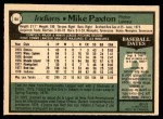 1979 O-Pee-Chee #54  Mike Paxton  Back Thumbnail