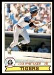 1979 O-Pee-Chee #55  Lou Whitaker  Front Thumbnail