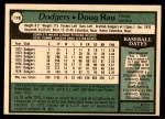 1979 O-Pee-Chee #178  Doug Rau  Back Thumbnail
