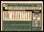 1979 O-Pee-Chee #364  Sixto Lezcano  Back Thumbnail