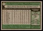 1979 Topps #373  Lance Rautzhan  Back Thumbnail