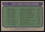 1975 Topps #6  Rick Barry / Larry Steele / Walt Frazier  Back Thumbnail