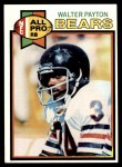 1979 Topps #480  Walter Payton  Front Thumbnail