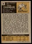 1971 Topps #86  Edgar Chandler  Back Thumbnail