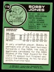 1977 Topps #118  Bobby Jones  Back Thumbnail