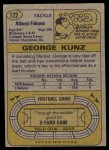 1974 Topps #122   -  George Kunz All-Pro Back Thumbnail