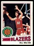 1977 Topps #120  Bill Walton  Front Thumbnail