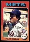 1975 Topps #445  Felix Millan  Front Thumbnail