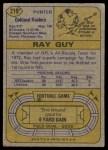 1974 Topps #219  Ray Guy  Back Thumbnail