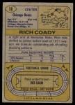 1974 Topps #18 ONE Rich Coady  Back Thumbnail