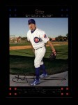 2007 Topps #9  Ryan Dempster  Front Thumbnail
